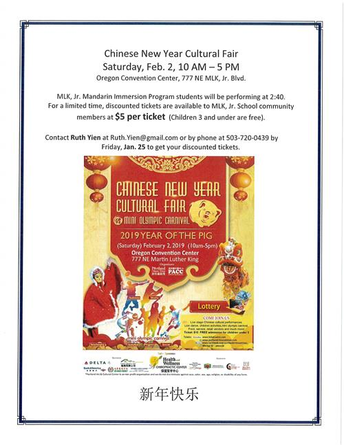 Chinese New Year Cultural Fair