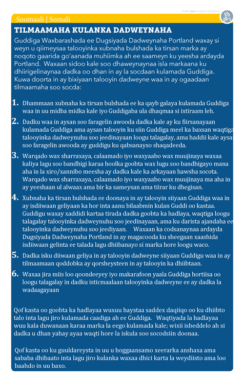 Somali - Public Meeting Guidelines