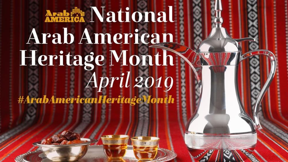 Arab American Heritage Month poster