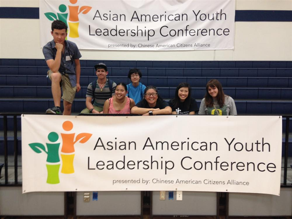 Asian American Youth Leadership Conference