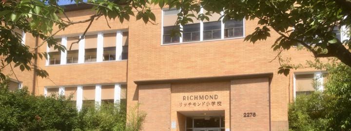 Richmond Elementary School / Homepage